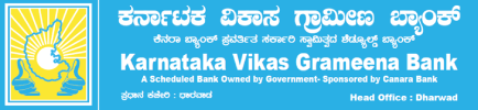 Karnataka Vikas Grameena Bank | Logo